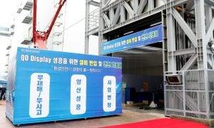 Samsung's QD Display facility
